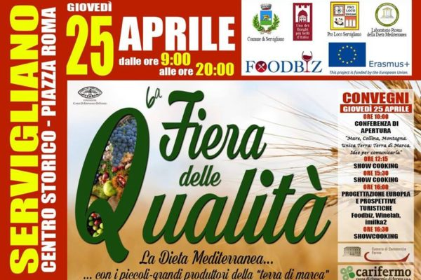 Siamo presenti alla Fiera delle Qualità il 25 Aprile 2019 a Servigliano